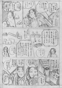 manga_sample